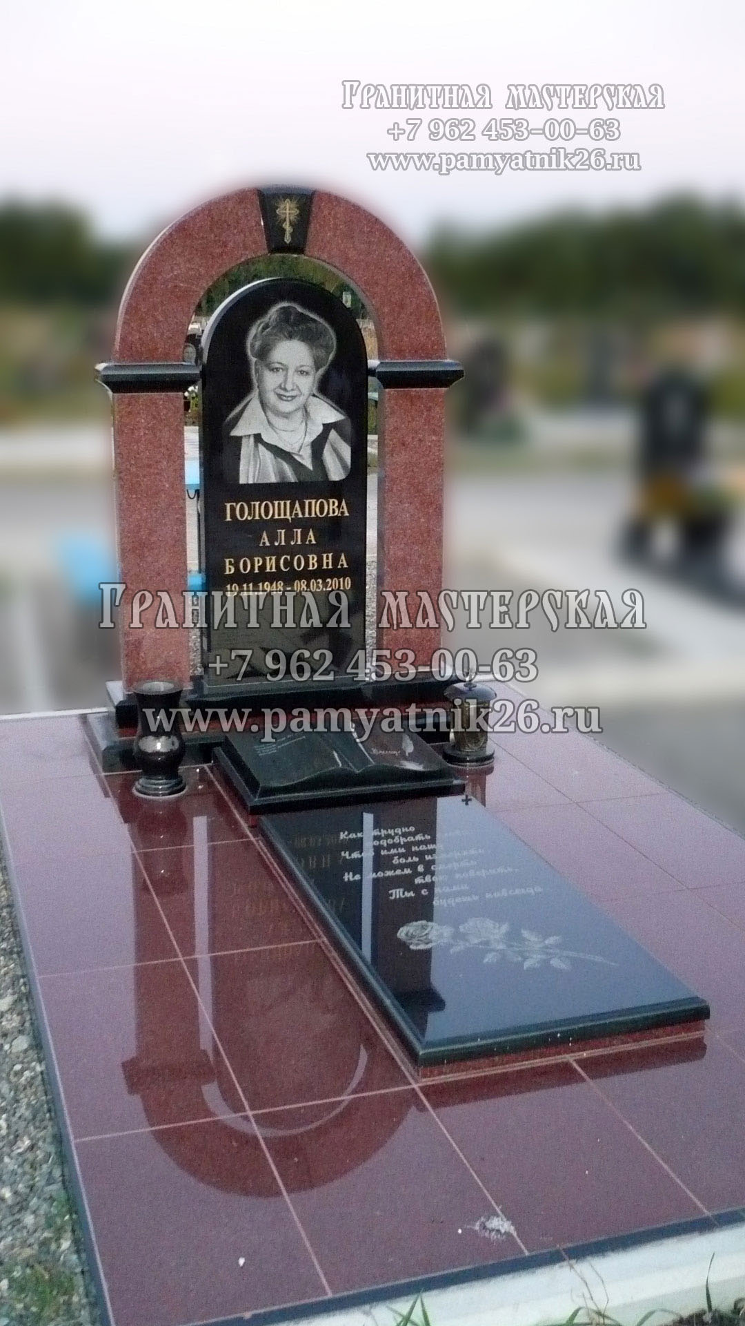 Памятники из гранита каталог цены ставрополь цена на памятники самары а