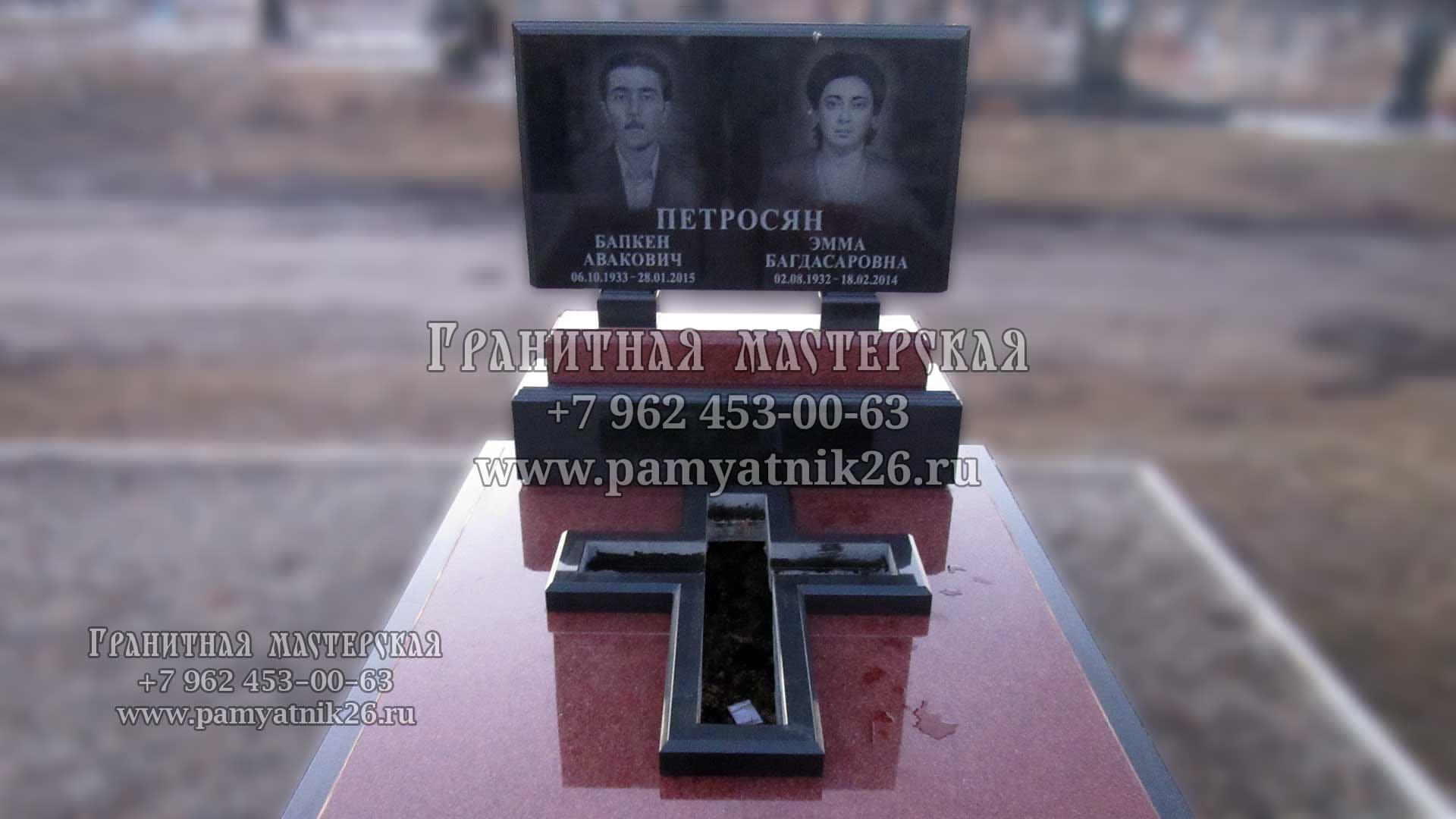 Цены на памятники орле фото памятники из гранита изготовление шостка