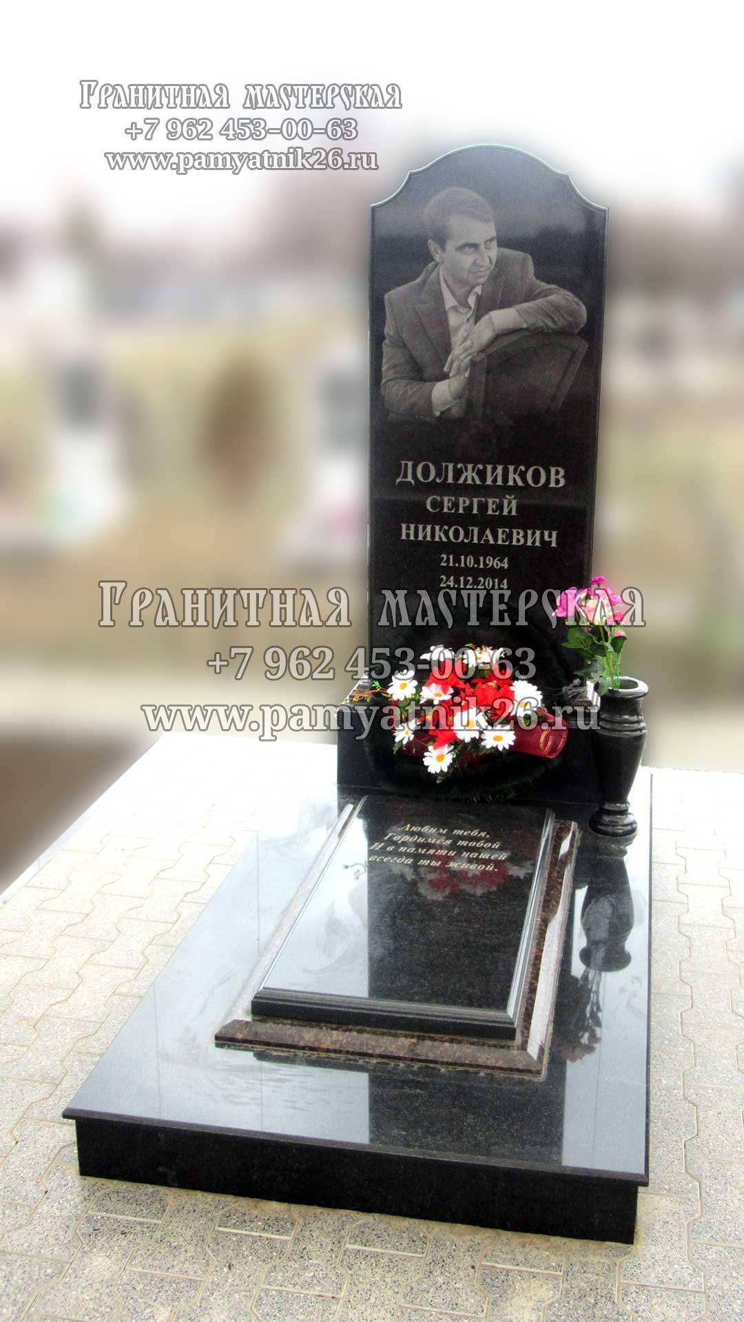 Изготовление памятников работа ставрополь памятники в туле фото луга
