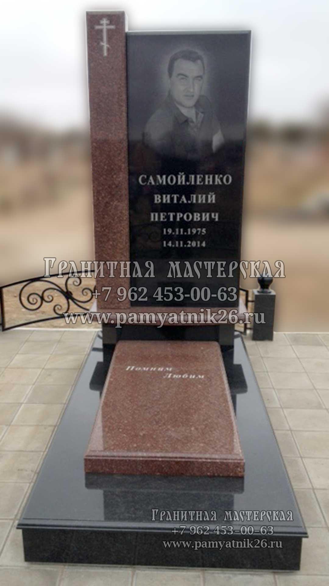Памятники из гранита каталог фото ставрополь купить памятники новосибирск гранита