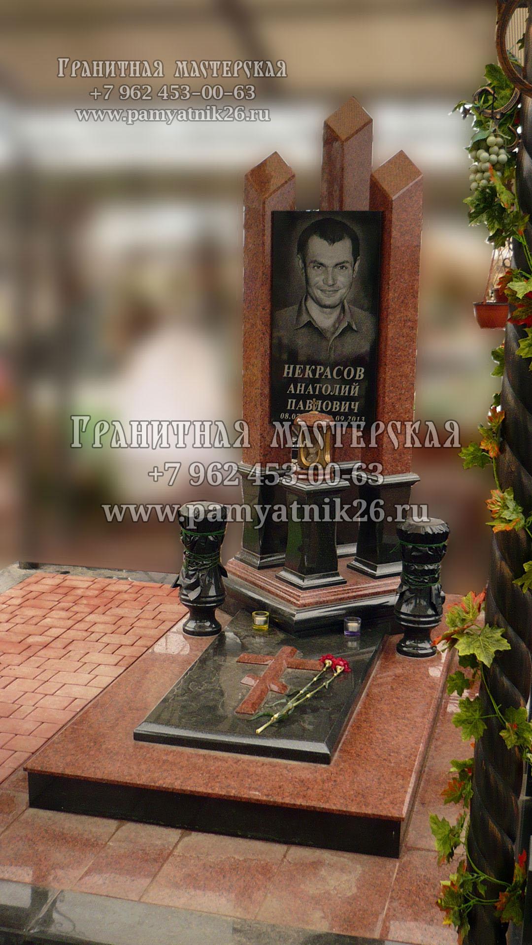 Памятники в ставрополе цена в цвет купить памятники курск официальный сайт