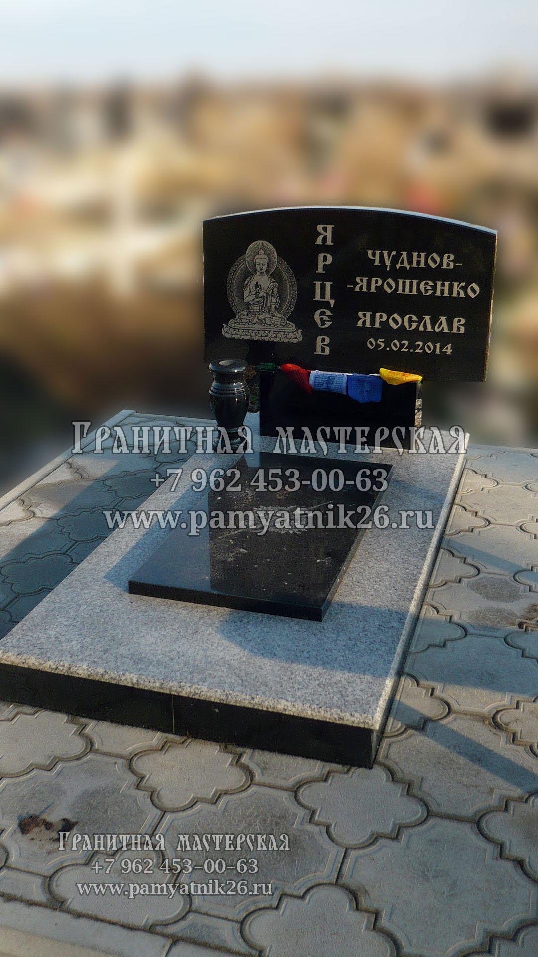 Изготовление памятников работа ставрополь цена на памятники ростова цены все включено